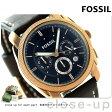 フォッシル マシーン クロノグラフ クオーツ メンズ FS5073 FOSSIL 腕時計 ネイビー×ブラウン【あす楽対応】