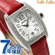 フォリフォリ 腕時計 レディース ジルコニア シルバー×レッド レザーベルト Folli Follie S922ZI-SLV-RED