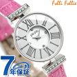 フォリフォリ ミニ ダイナスティ レディース 腕時計 WF13A014SSW-PI2 Folli Follie ホワイト×ピンク