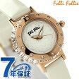 フォリフォリ ハート フォー ハート レディース 腕時計 WF13B067SPW-WH Folli Follie クオーツ ホワイト