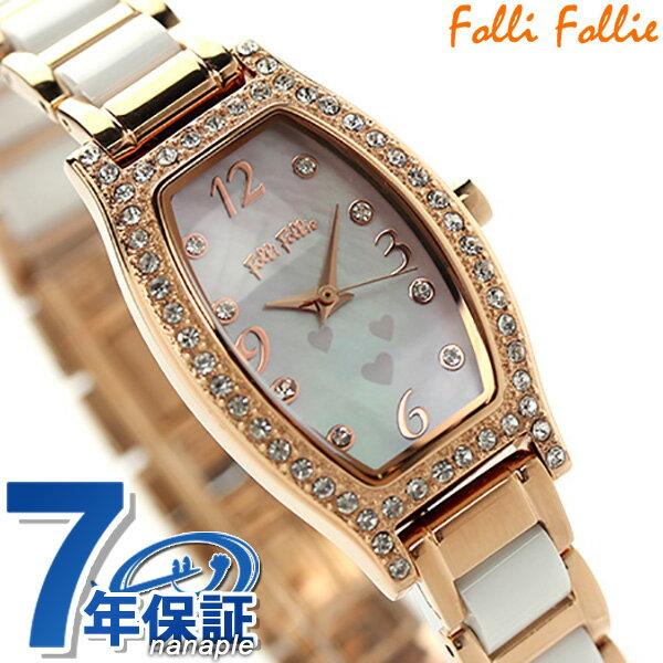 フォリフォリ ウィンター ウィッシーズ レディース 腕時計 WF14B022BSW Folli Follie クオーツ マザーオブパール×ピンクゴールド【対応】 [新品][7年保証][送料無料]あさい