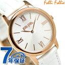 フォリフォリ マッチポイント レディース 腕時計 WF15R032SPW-WH Folli Follie ホワイト 時計