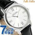 フォリフォリ マッチポイント レディース 腕時計 WF15T032SPW-BK Folli Follie ホワイト×ブラック