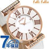 フォリフォリ ダイナスティ クオーツ レディース 腕時計 WF1B029SSS-WH Folli Follie ホワイト