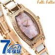 フォリフォリ 腕時計 レディース ジルコニア マザーオブパール×ピンクゴールド Folli Follie WF8B026BZZ