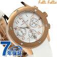フォリフォリ 腕時計 レディース クロノグラフ ホワイト×ピンクゴールド ラバーベルト Folli Follie WT6R042SEW