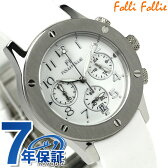 【1000円OFFクーポン付♪】フォリフォリ 腕時計 レディース クロノグラフ ホワイト ラバーベルト Folli Follie WT6T042SEW