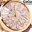 ガガミラノ 手巻き 48MM 5011.MOS.01S スイス製 マヌアーレ 腕時計 GaGa MILANO MANUALE スモールセコンド【あす楽対応】