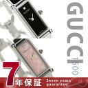 Gucci1500-a