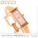 【今ならポイント最大27倍】 グッチ 時計 レディース GUCCI 腕時計 1500 ダイヤモンド ピンクシェル × ピンクゴールド YA015559