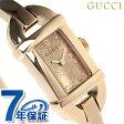 グッチ 時計 レディース 6800 ピンクゴールド GUCCI YA068585