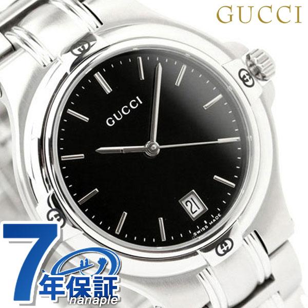 グッチ GUCCI 9045 時計 メンズ ブラック YA090304 [新品][7年保証][送料無料]