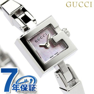 Gucci clock Lady's G mini-pink shell GUCCI YA102538