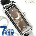 グッチ 時計 レディース GUCCI 腕時計 Gライン ブラウン YA109529