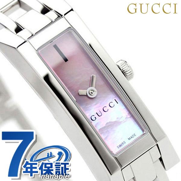 グッチ 時計 レディース Gリンク ピンクシェル GUCCI YA110520 [新品][7年保証][送料無料]