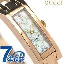 GUCCI - グッチ 時計 レディース GUCCI 腕時計 Gリンク ホワイトシェル × ピンクゴールド YA110522