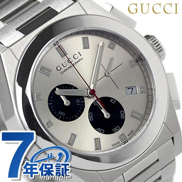 グッチ 時計 メンズ パンテオン クロノグラフ シルバー GUCCI YA115236 [新品][7年保証][送料無料]