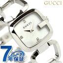 グッチ GUCCI Gコレクション 時計 レディース 3Pダイヤ ホワイトシェル YA125502