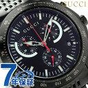 グッチ Gタイムレス メンズ 腕時計 YA126258 GUCCI オールブラック