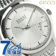 グッチ Gタイムレス メンズ 腕時計 YA126417 GUCCI シルバー