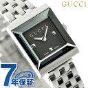 グッチ Gフレーム レディース 腕時計 YA128403 GUCCI グレー【あす楽対応】