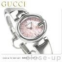 グッチ グッチッシマ クオーツ レディース 腕時計 YA134510 GUCCI ピンクシェル