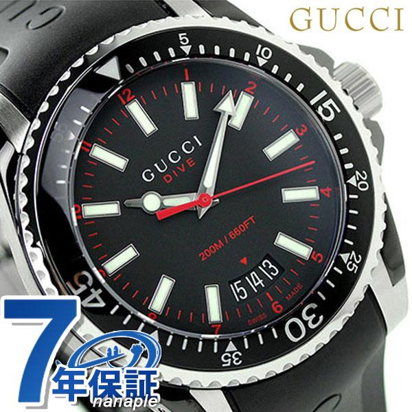 グッチ ダイヴ クオーツ メンズ 腕時計 YA136303 GUCCI ブラック [新品][7年保証][送料無料]