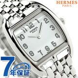 エルメス ケープ コッド トノー 27mm レディース 腕時計 CT1.210.130.4723 HERMES クオーツ メタルバンド ホワイト 新品