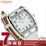 エルメス ケープ コッド トノー 27mm レディース 腕時計 CT1.210.130.UBC HERMES クオーツ レザーバンド ホワイト 新品