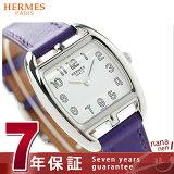 エルメス ケープ コッド トノー 27mm レディース 腕時計 CT1.210.130.WW9K HERMES クオーツ レザーバンド ホワイト×パープル 新品【あす楽対応】