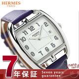 エルメス ケープ コッド トノー 34mm レディース 腕時計 CT1.710.130.WW9K HERMES クオーツ レザーバンド ホワイト×パープル 新品