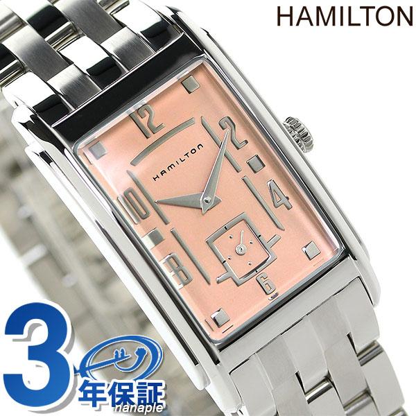 H11411173 ハミルトン HAMILTON アードモア