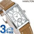 H11411553 ハミルトン HAMILTON アードモア【あす楽対応】