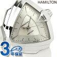 H24251391 ハミルトン HAMILTON ベンチュラ S【あす楽対応】