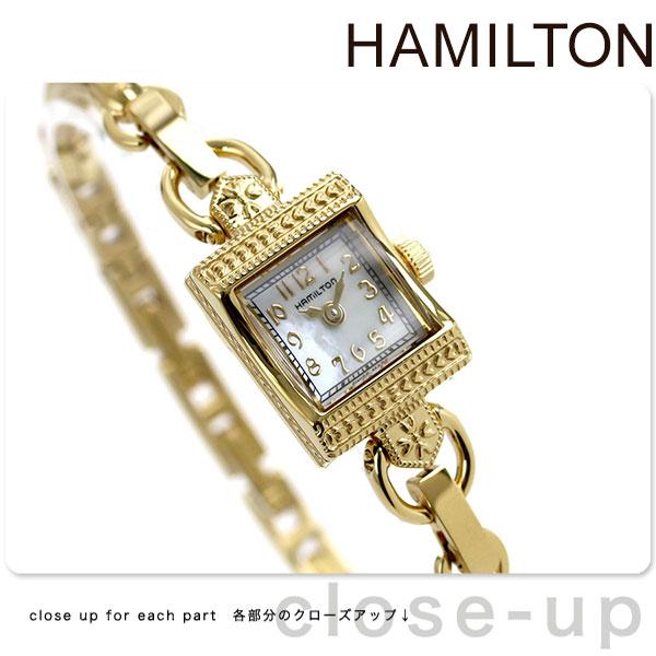 H31231113 ハミルトン HAMILTON レディ ヴィンテージ【あす楽対応】