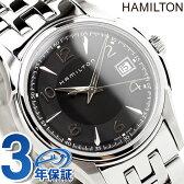 H32311135 ハミルトン HAMILTON ジャズマスター ブラック