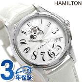 H32365313 ハミルトン HAMILTON ジャズマスター レディ