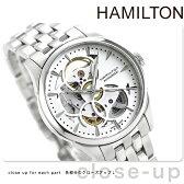 H32405111 ハミルトン HAMILTON ジャズマスター ビューマチック レディ【あす楽対応】