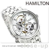 ハミルトン自動巻きジャズマスタービューマチックスケルトンレディレディースH32405111HAMILTON腕時計オープンハートホワイト