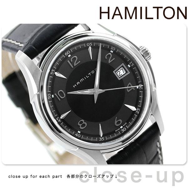 H32411735 ハミルトン HAMILTON ジャズマスター ジェント【あす楽対応】