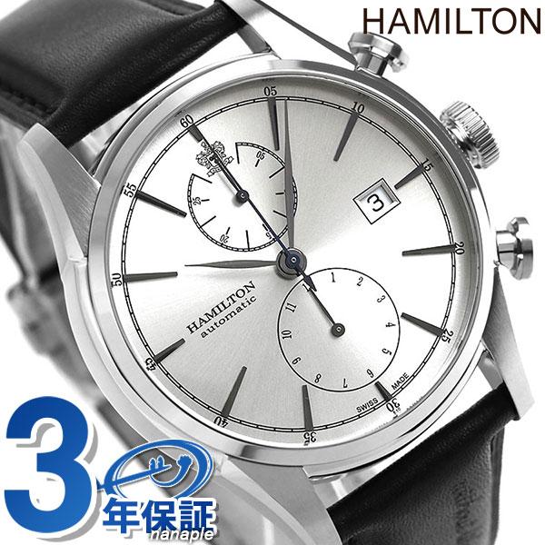 H32416781 ハミルトン HAMILTON スピリットオブ リバティ【あす楽対応】