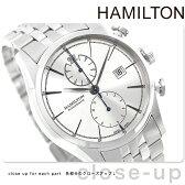 H32416981 ハミルトン HAMILTON スピリット オブ リバティ【あす楽対応】
