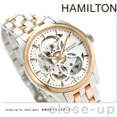H32425251 ハミルトン HAMILTON ジャズマスター ビューマチック【あす楽対応】