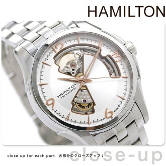 Hamilton self-winding watch jazz master open heart men H32565155 HAMILTON watch silver