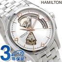 【今ならポイント最大26倍】 ハミルトン ジャズマスター オープンハート 腕時計 HAMILTON H32565155 時計【あす楽対応】