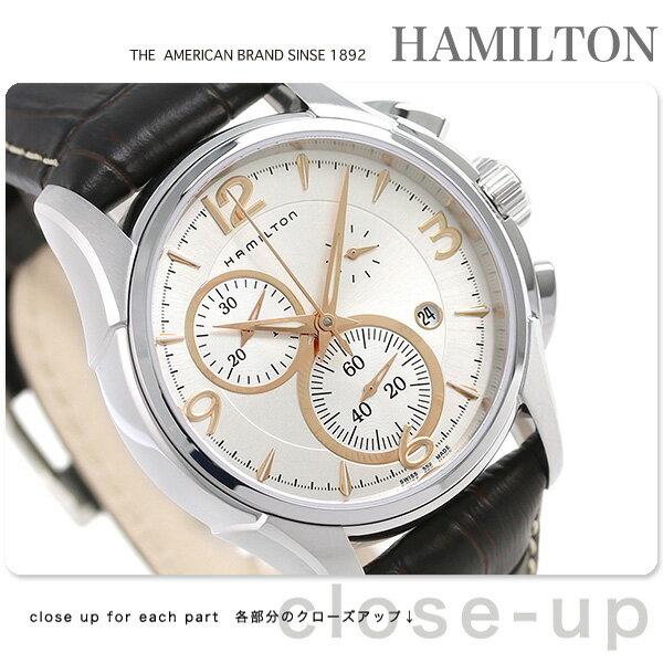 H32612555 ハミルトン HAMILTON ジャズマスター【あす楽対応】