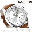 H32625555 ハミルトン HAMILTON ジャズマスター トラベラー2 GMT【あす楽対応】
