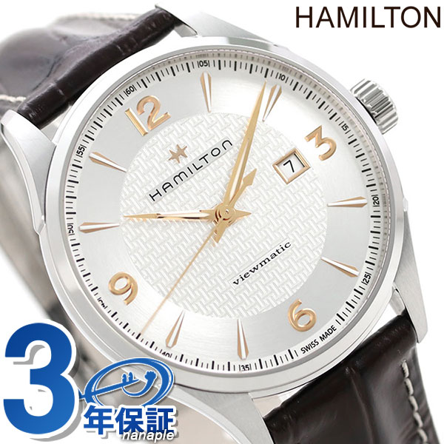 H32755551 ハミルトン HAMILTON ジャズマスター ビューマチック オート [新品][7年保証][送料無料]