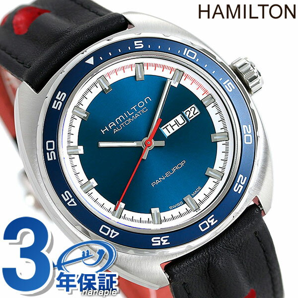 H35405741 ハミルトン HAMILTON パン ユーロ [新品][7年保証][送料無料]