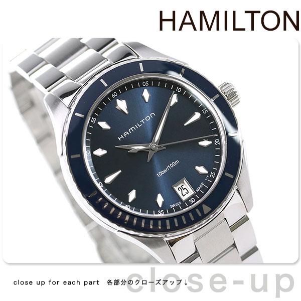 H37451141 ハミルトン HAMILTON ジャズマスター シービュー【あす楽対応】